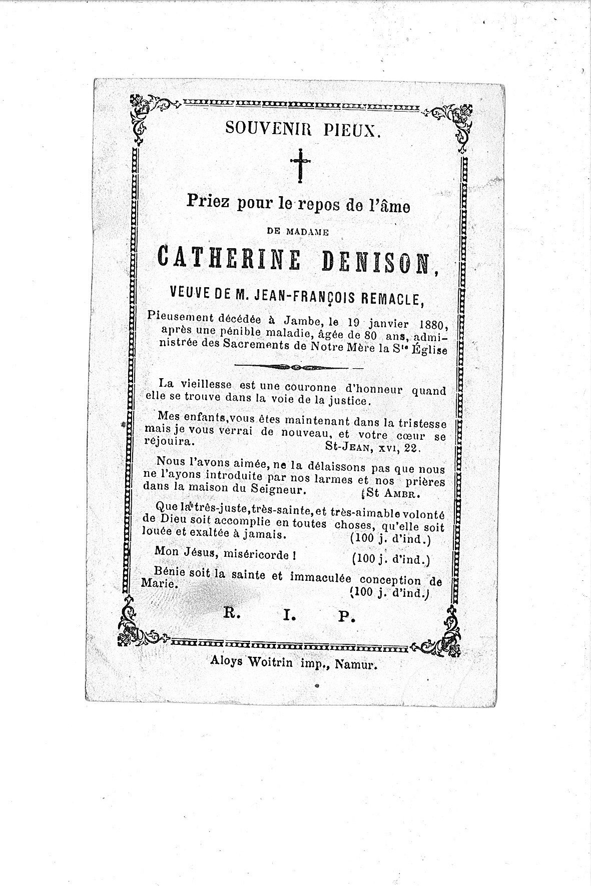 Catherine(1880)20091002141227_00004.jpg