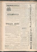 L'echo De Courtrai 1876-07-23 p6
