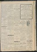 L'echo De Courtrai 1881-09-11 p3