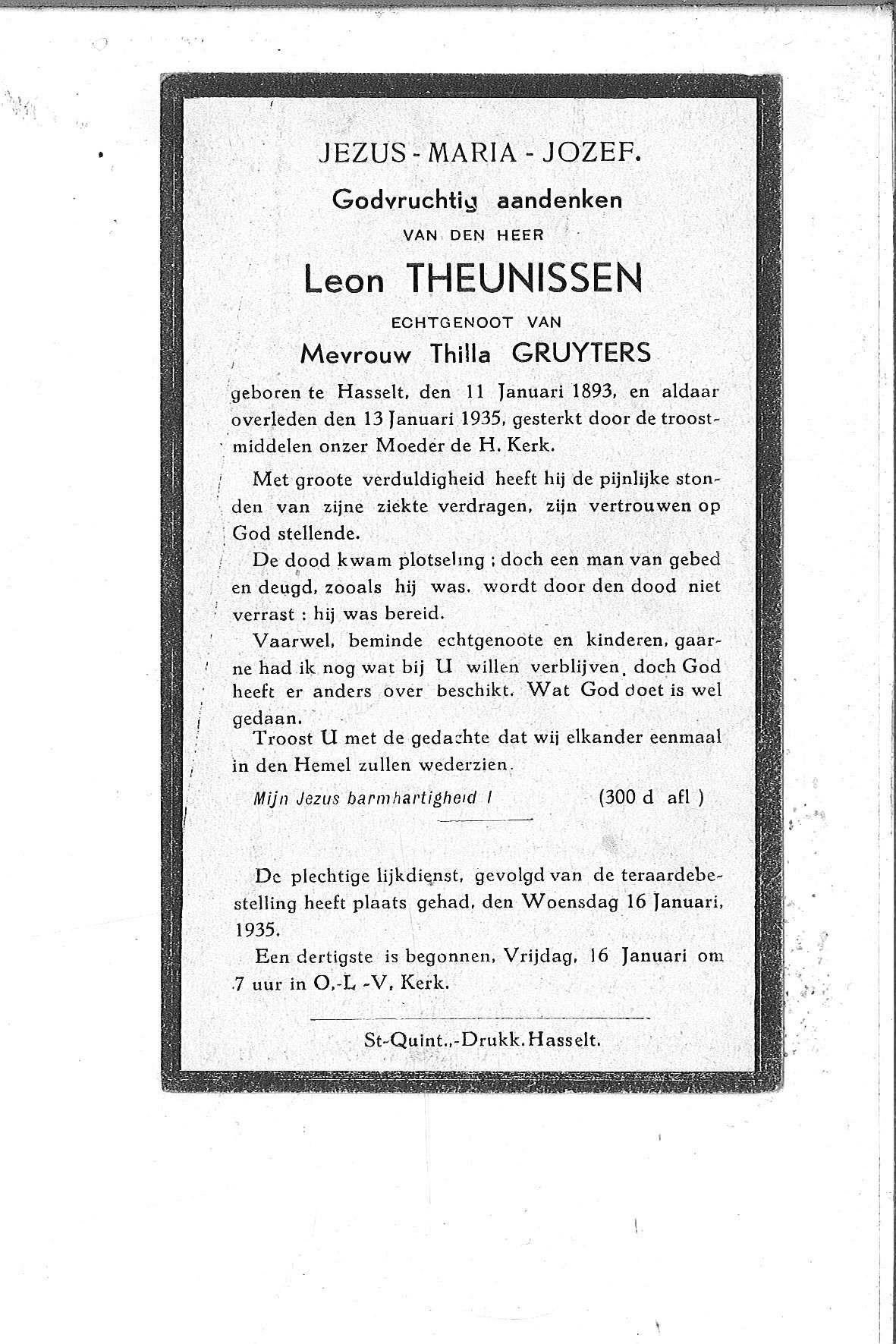 Leon(1935)20140813084409_00034.jpg