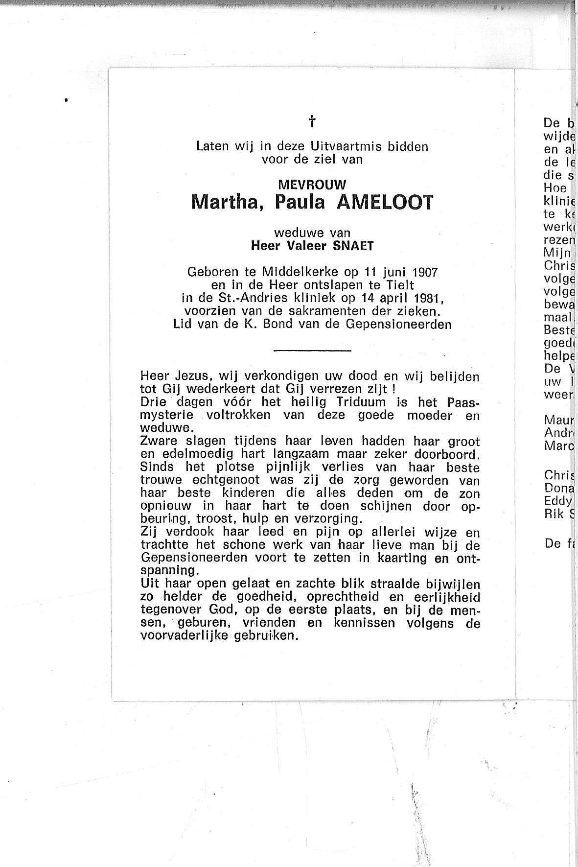 Martha-Paula(1981)20130808093048_00069.jpg