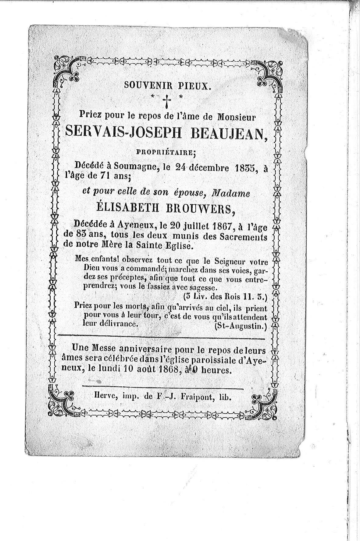Servais-Joseph(1867)20101117134816_00012.jpg