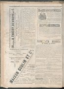 L'echo De Courtrai 1876-05-28 p8