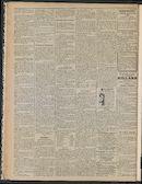 Gazette Van Kortrijk 1908-07-05 p2