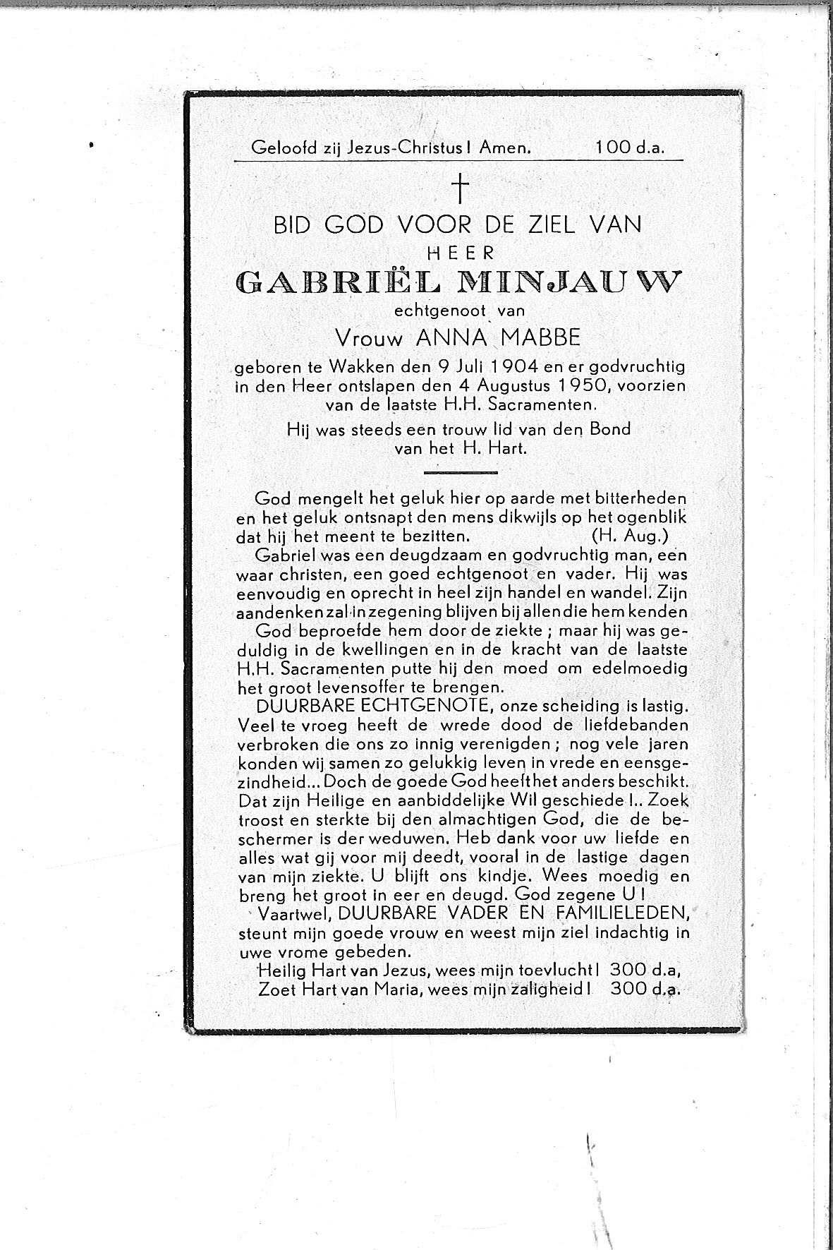 Gabriel(1950)20140430132205_00076.jpg