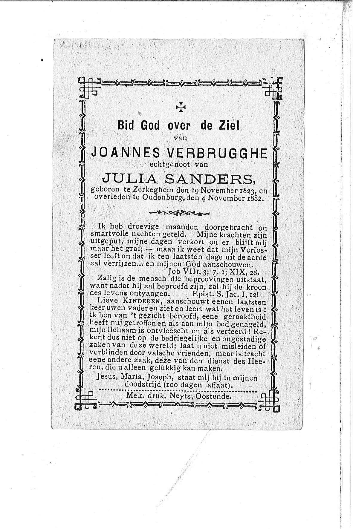 Joannes(1882)20100720095956_00002.jpg