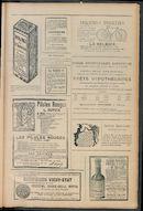 L'echo De Courtrai 1910-12-25 p5