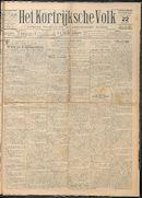 Het Kortrijksche Volk 1929-12-22