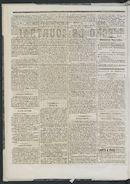 L'echo De Courtrai 1873-03-09 p2