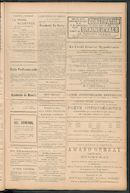 L'echo De Courtrai 1911-10-12 p3