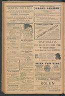 Gazette Van Kortrijk 1896-12-13 p4