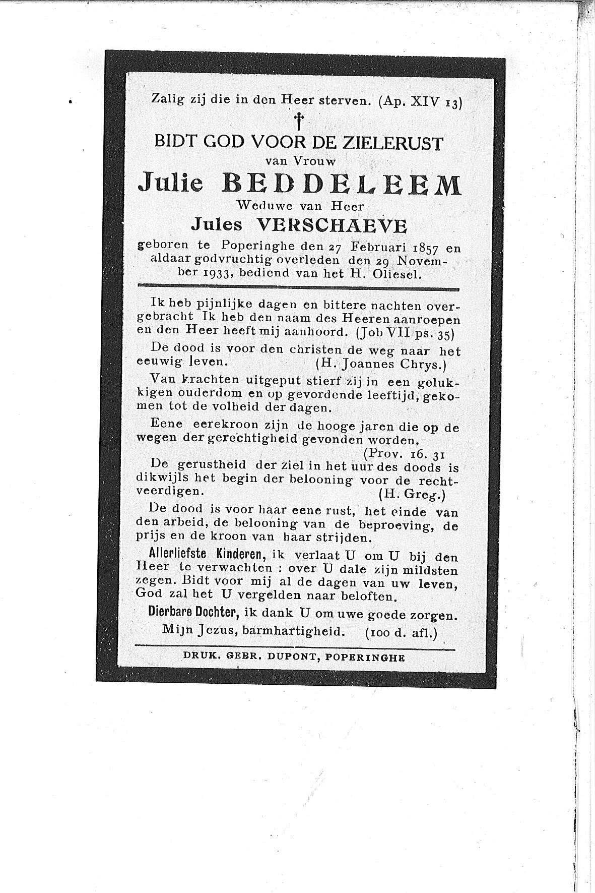 Julie(1933)20101125100742_00016.jpg