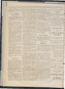 L'echo De Courtrai 1873-10-16 p2
