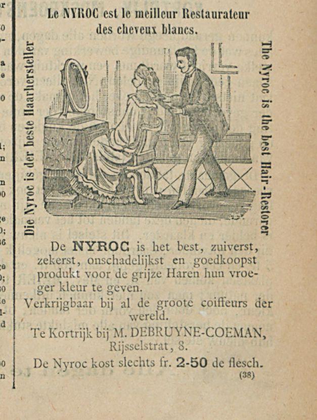 Le NYROC