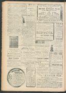 Het Kortrijksche Volk 1908-01-26 p4
