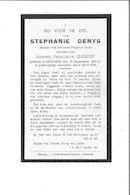 Stephanie(1929)20150415130638_00048.jpg