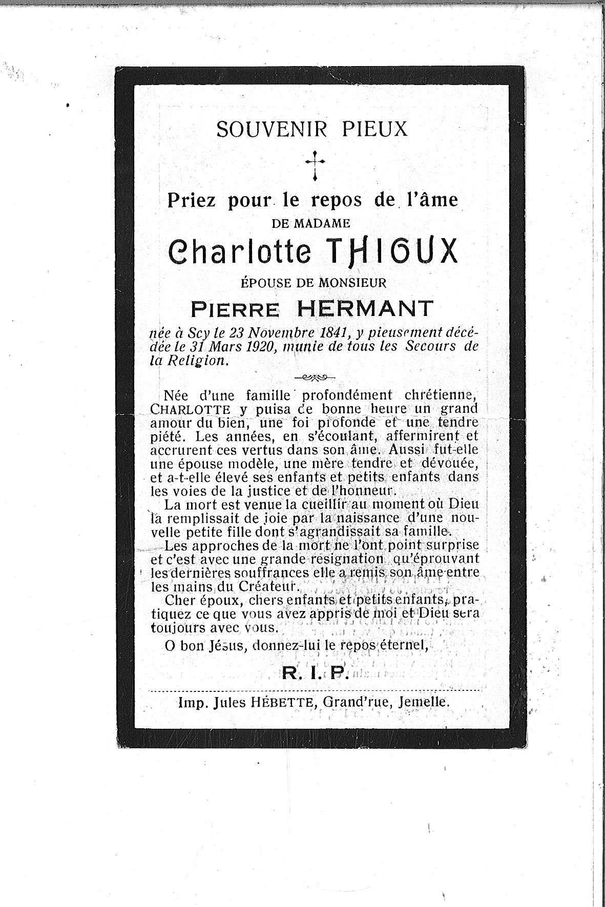 Charlotte(1920)20140825083222_00133.jpg
