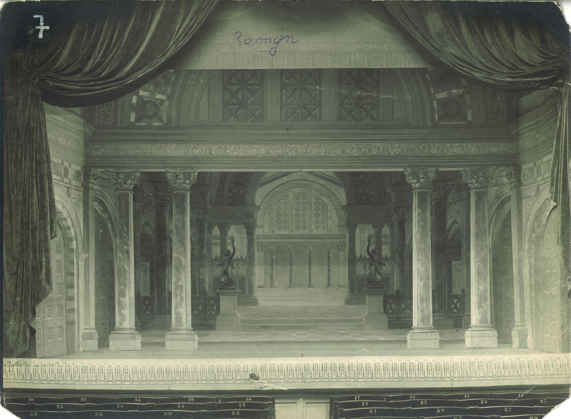 Palais romain-byzantin