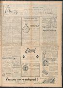 Het Kortrijksche Volk 1929-11-03 p3