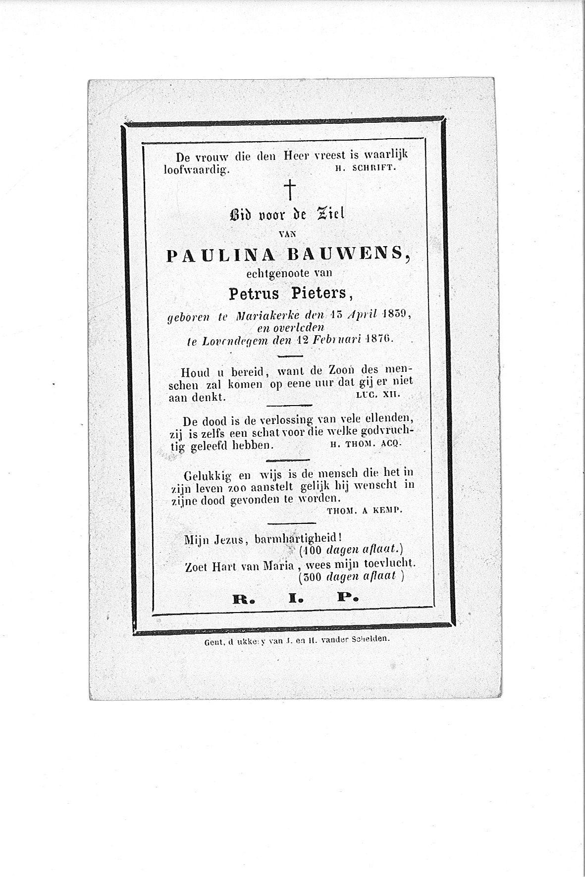 paulina-20090115110028_00049.jpg