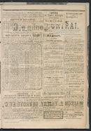 L'echo De Courtrai 1873-10-12 p5