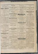L'echo De Courtrai 1873-10-19 p3