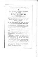 Remi(1959)20110204161433_00008.jpg