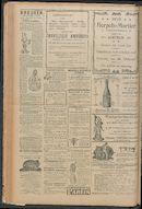 Het Kortrijksche Volk 1913-07-13 p4