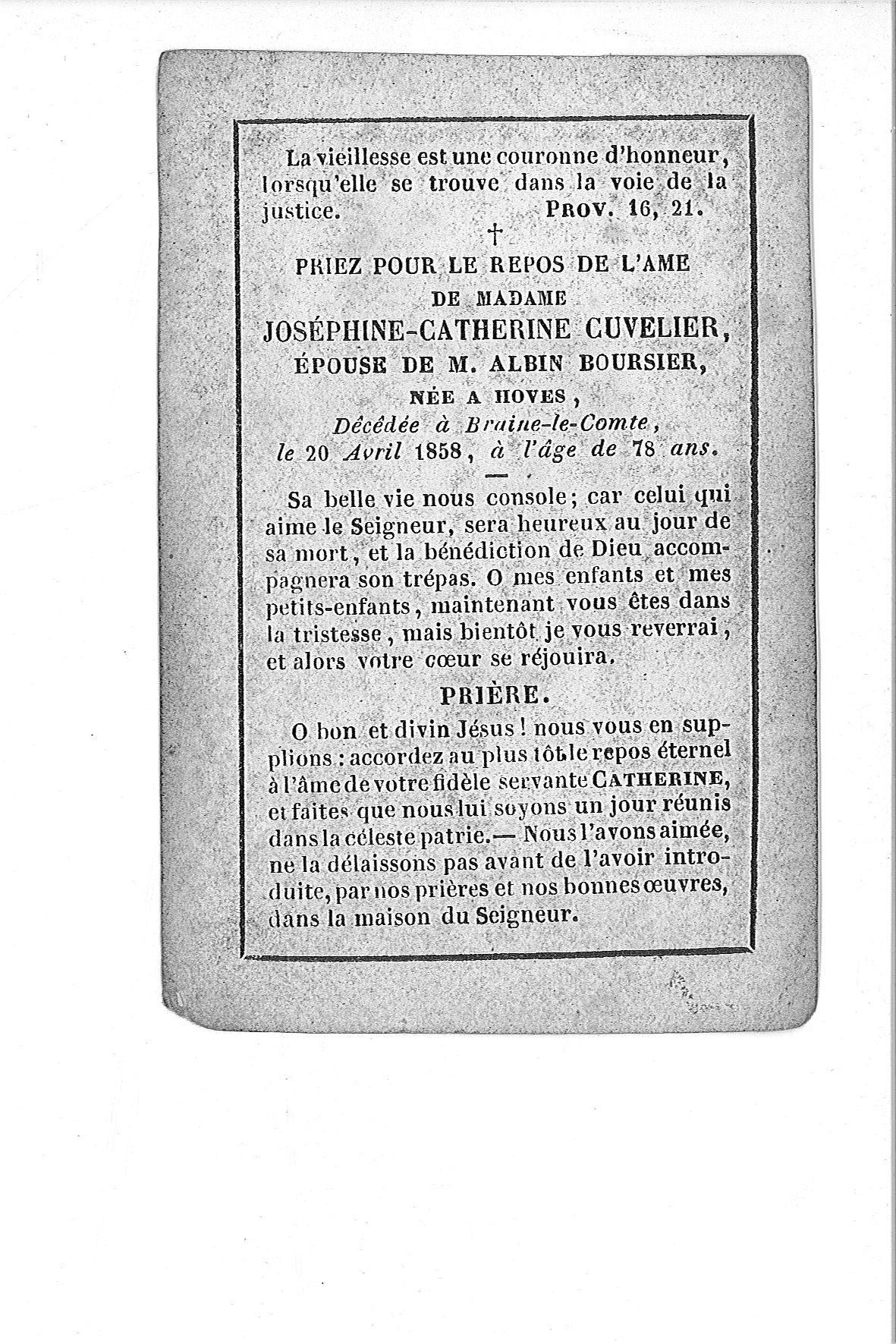 josephine-catherine(1858)20090323101150_00022.jpg