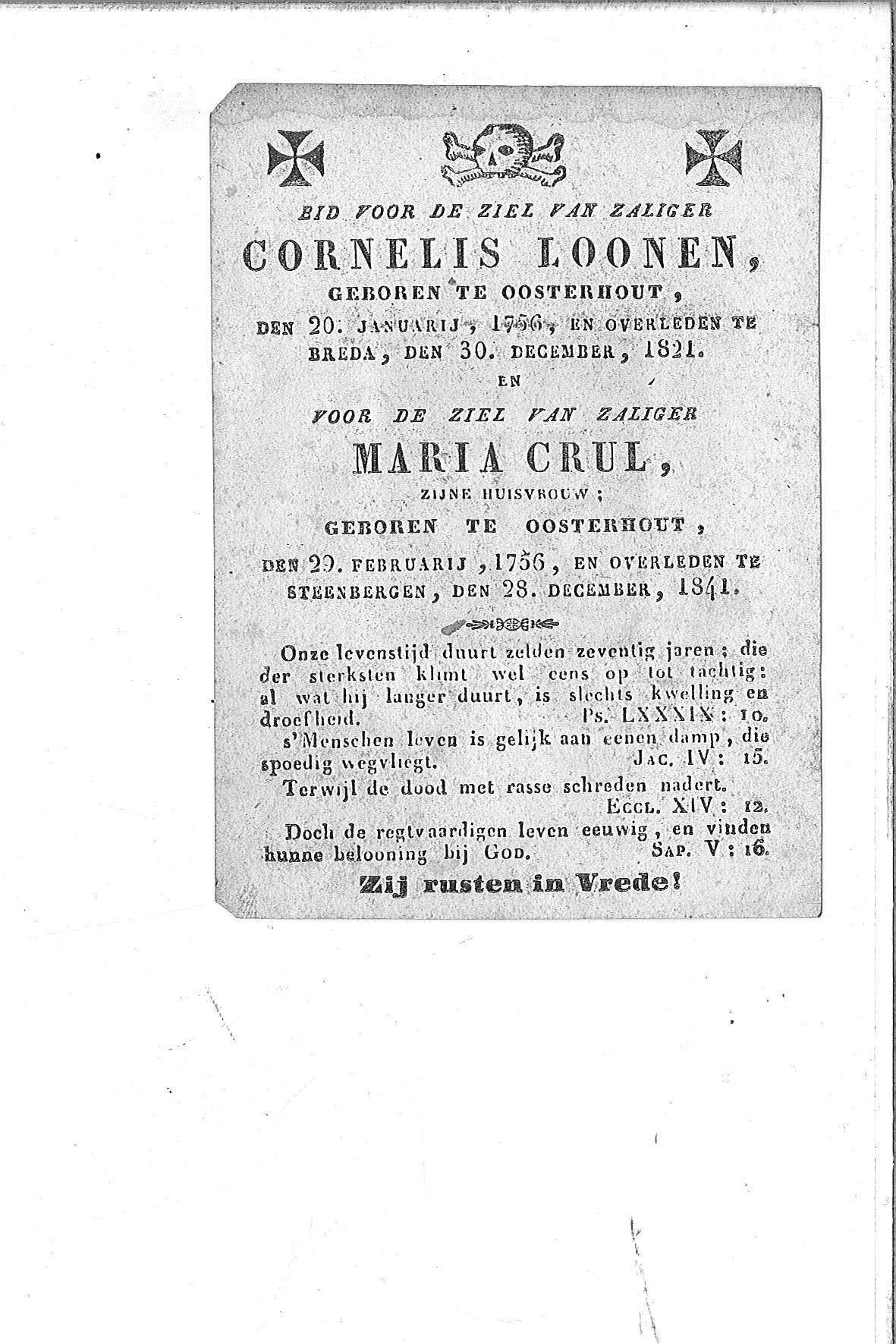 Cornelis(1821)20140318155823_00035.jpg