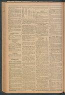 Gazette Van Kortrijk 1896-09-24 p2