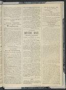 Petites Affiches De Courtrai 1841-10-27 p3
