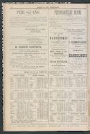 Gazette Van Kortrijk 1876-10-14 p4