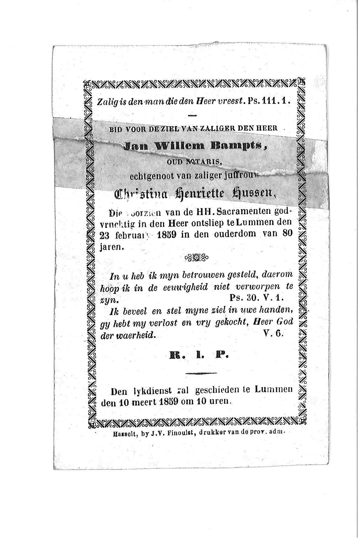 jan-willem(1860)20090604111945_00036.jpg