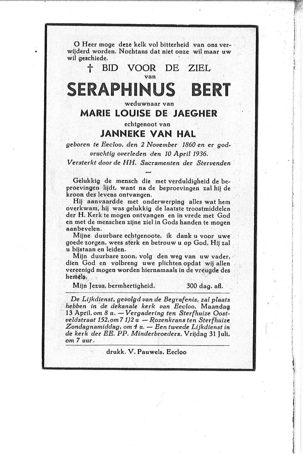 Seraphinus(1936)20110131111640_00019.jpg