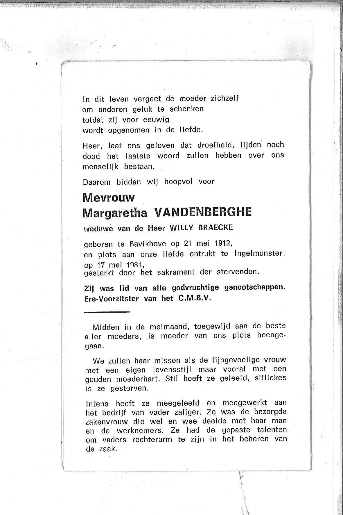 Margaretha(1981)20140716164714_00025.jpg