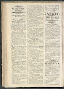 L'echo De Courtrai 1849-07-22 p4