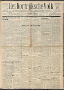 Het Kortrijksche Volk 1931-12-20
