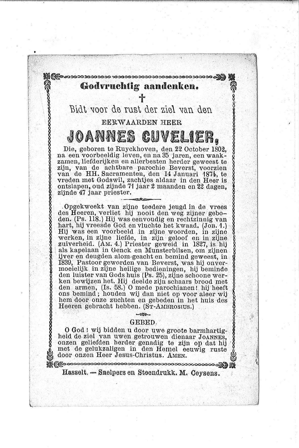 joannes(1874)20120329074916_00033.jpg