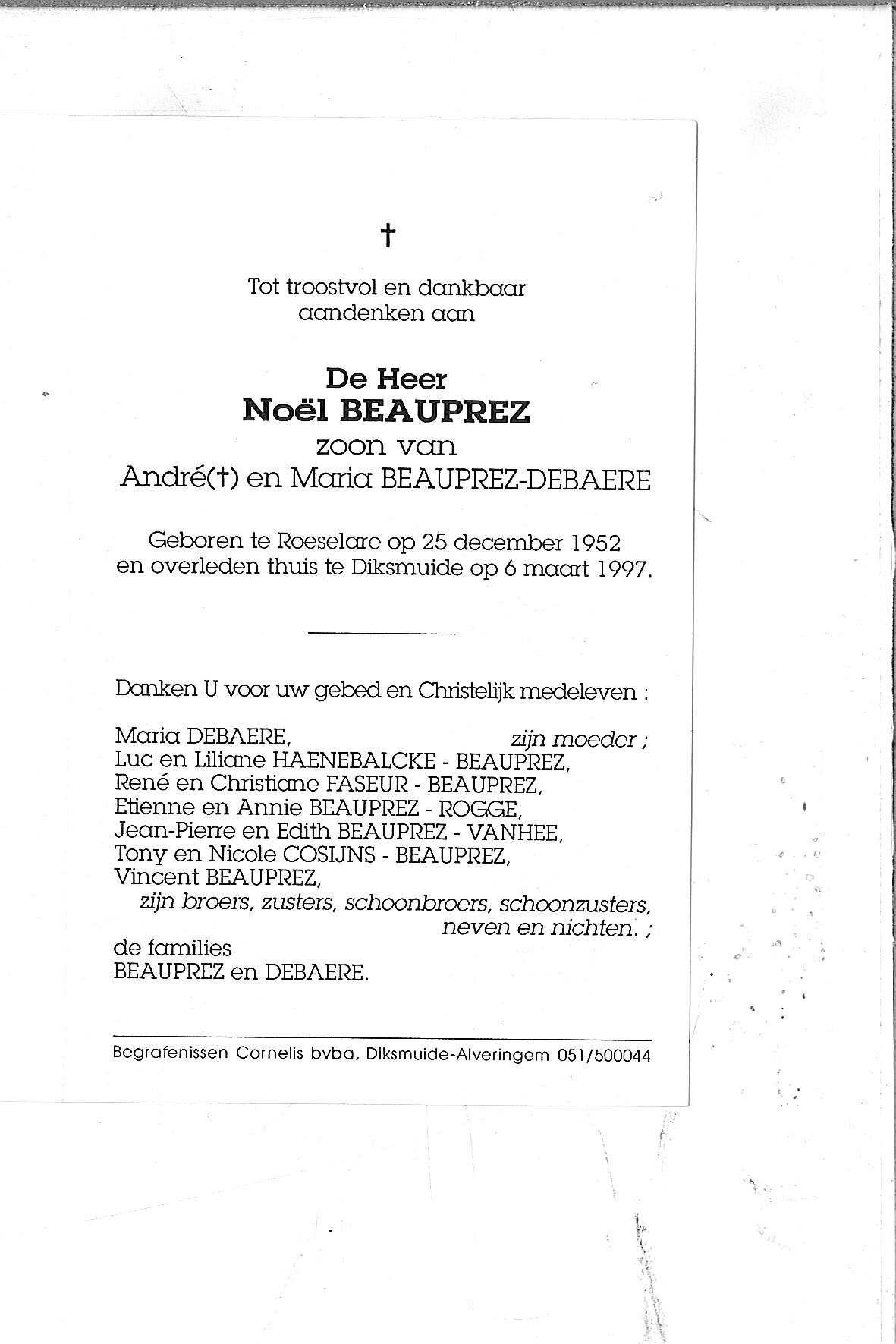 Noel(1997)20130829095800_00004.jpg