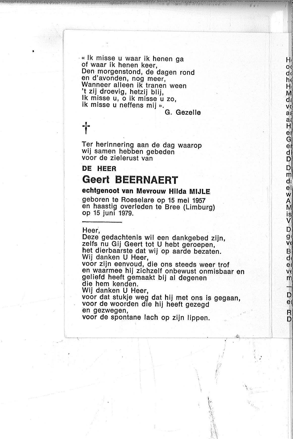 Geert(1979)20130830085934_00033.jpg