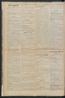 Het Kortrijksche Volk 1914-03-08 p4
