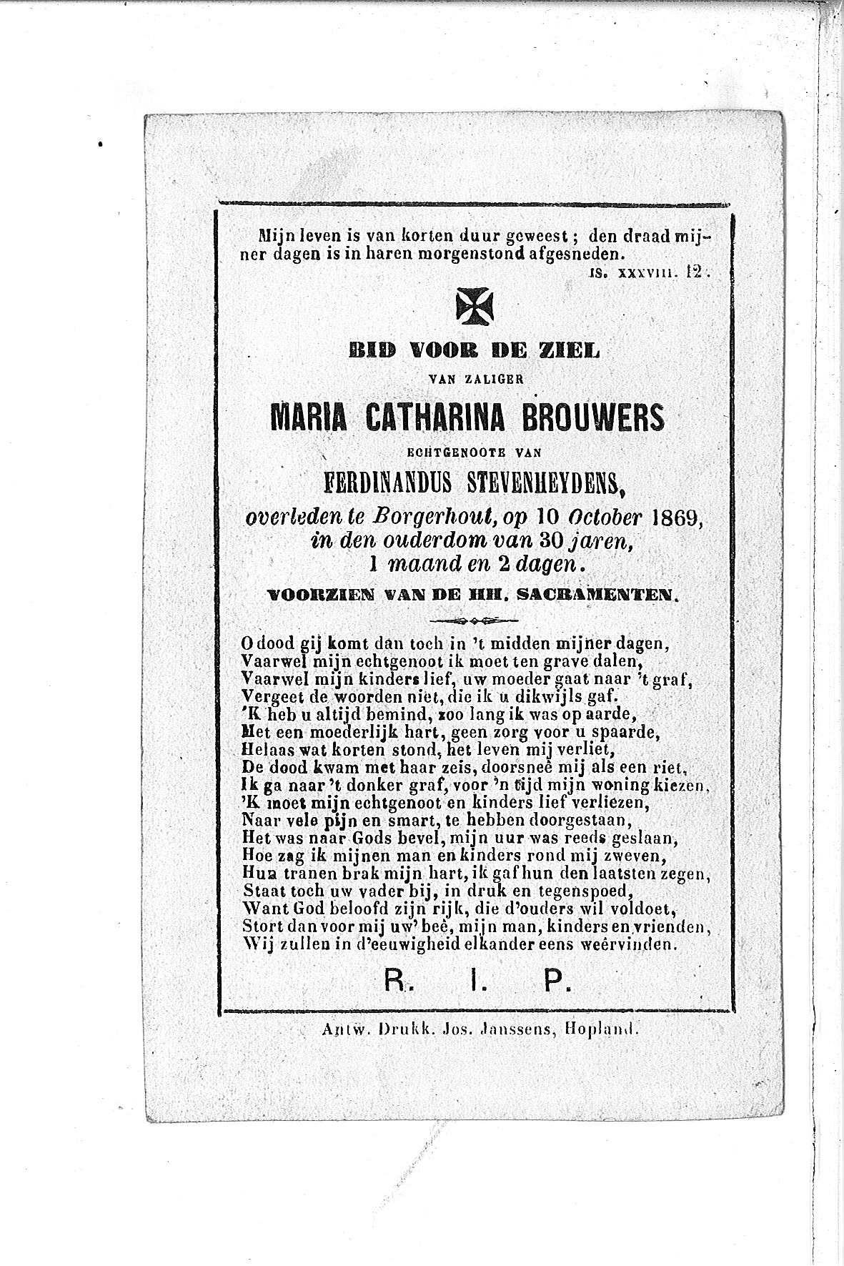 maria-catharina(1869)20100715084622_00076.jpg