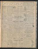 Gazette Van Kortrijk 1905-05-04 p3