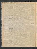 Gazette Van Kortrijk 1901-01-13 p2