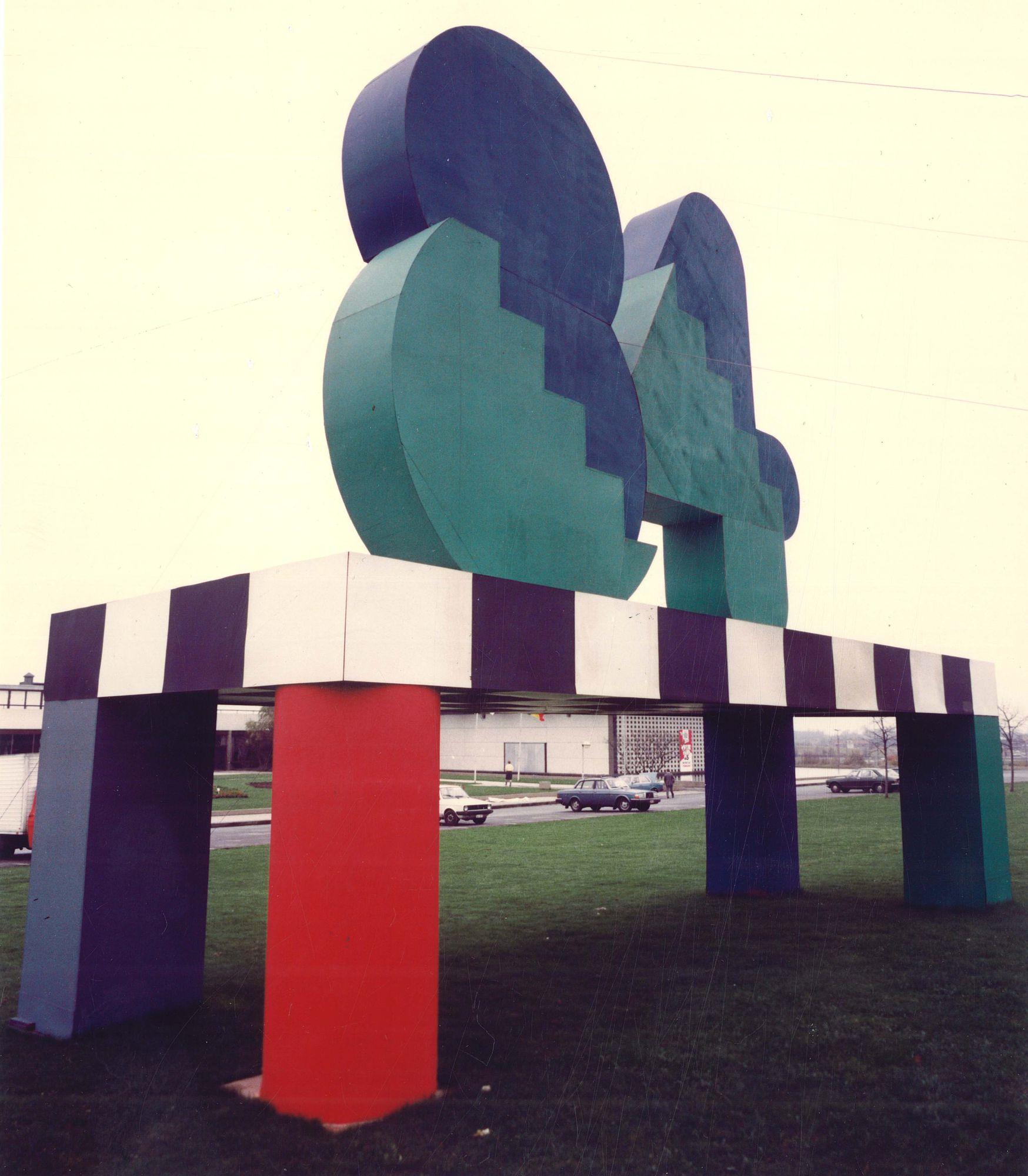 Interieur 1984