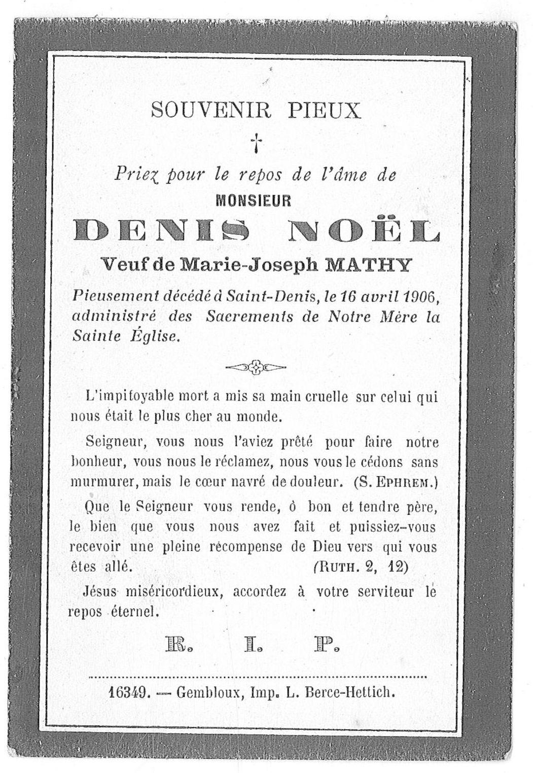Denis Noël
