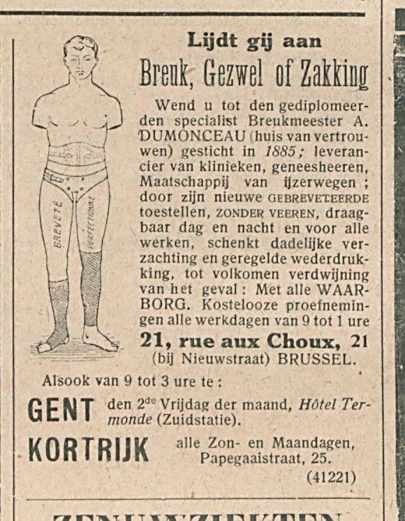 Breuk Gezwel of Zakking