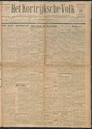 Het Kortrijksche Volk 1931-05-31
