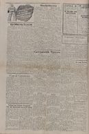 Kortrijksch Handelsblad 22 oktober 1946 Nr85 p2